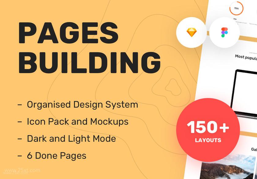 25xt-484672 AKASHA Pages Building Kit8.jpg